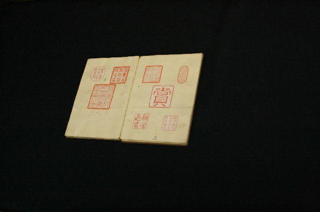 手彫り印鑑の印譜