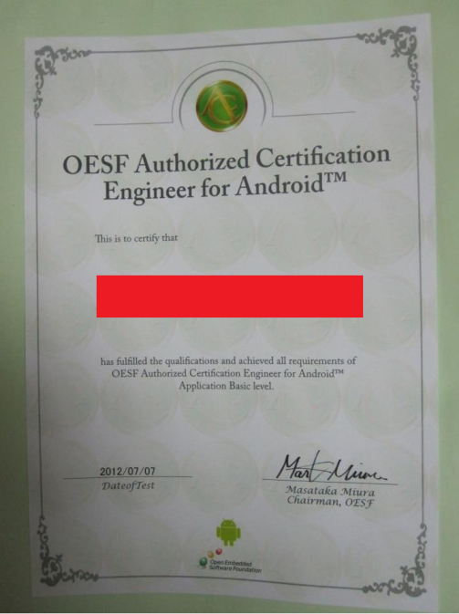 oesf.png