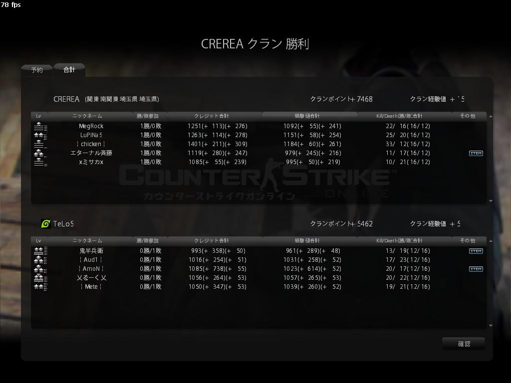 CREREA3.jpg