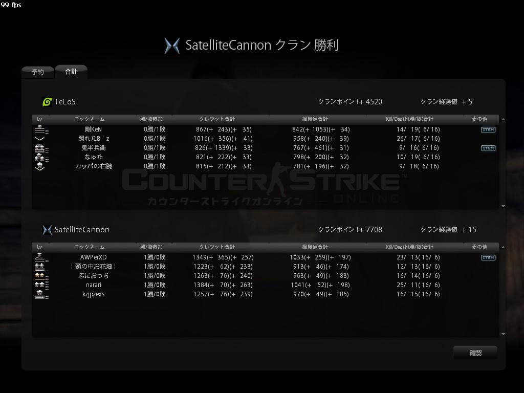 SatelliteCannon.jpg