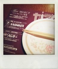 fc2blog_20121230181153001.jpg