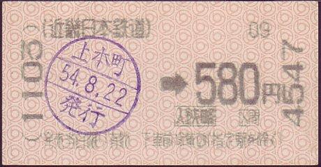 20120928_05.jpg