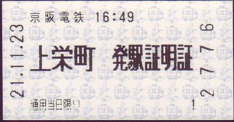 20120929_11.jpg