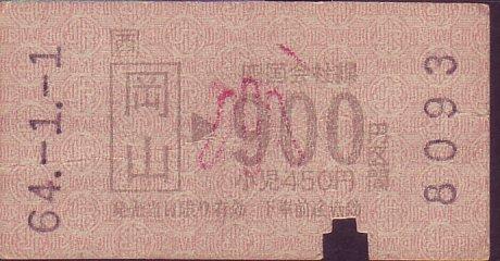 20121004_01.jpg
