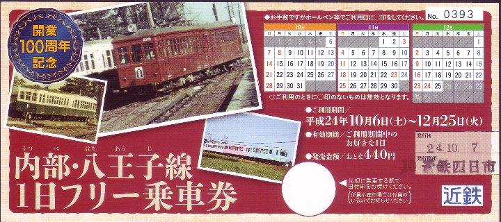 20121010_01.jpg
