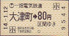 20121111_01.jpg
