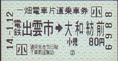 20121113_12.jpg