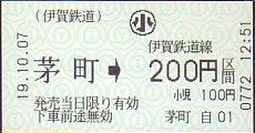 20121122_01.jpg