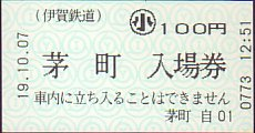 20121122_02.jpg