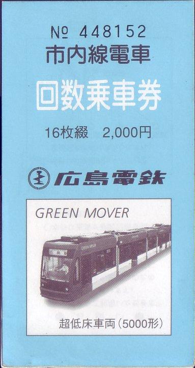 20121217_02.jpg