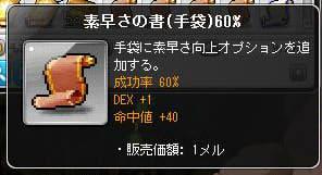 A003.jpg