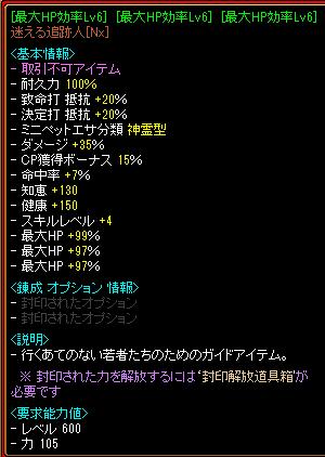 20141211192221ea0.png
