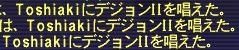 201301041749012c1.jpg
