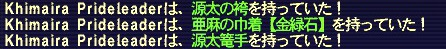 20130120162546569.jpg
