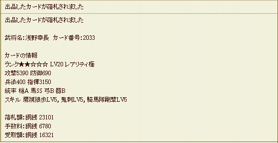 2014012917220593a.png