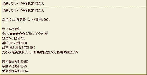 20140129172229a11.png