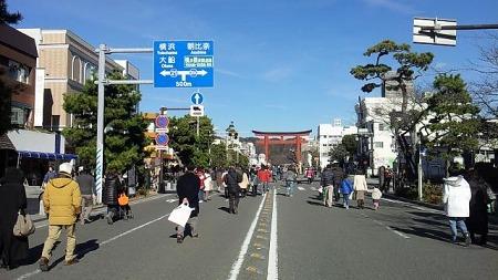 鎌倉に到着