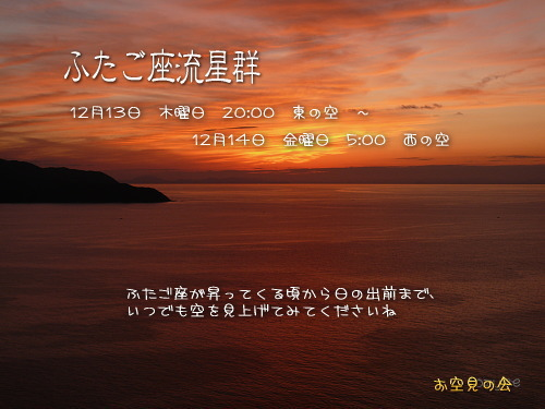 201212110217149e3.jpg