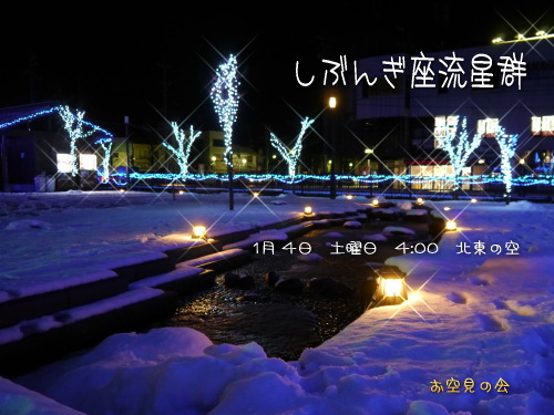 201401020326413ca.jpg