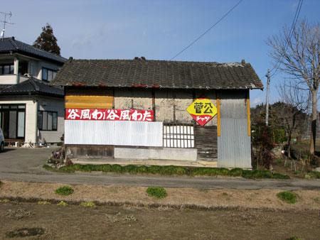 20140111002.jpg