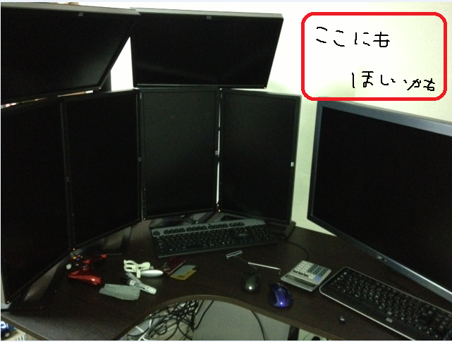 20130527185122c81.png