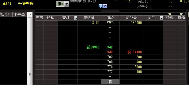 20130703082324ba0.png
