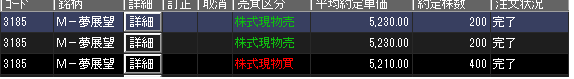 20130710132156916.png