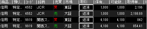 20130712150755412.png