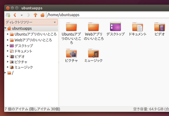 Ubuntu 14.10 ファイルマネージャ PCManFM