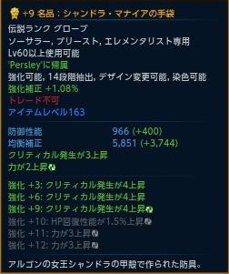 20130601113744491.jpg