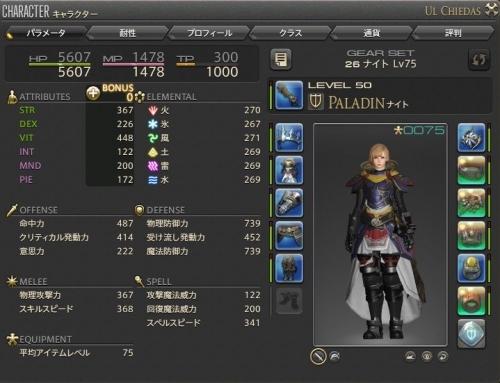 WS02256.jpg