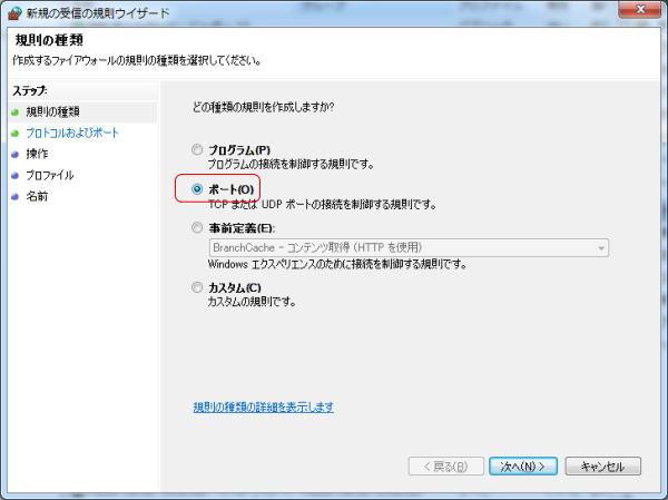powerfirewallkyoyuport1.jpg