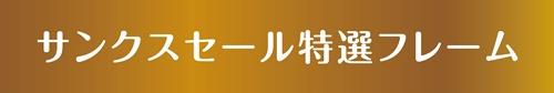 20141205194134bf4.jpg