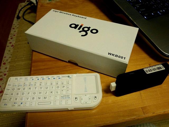 Aigo_WKB001_02.jpg