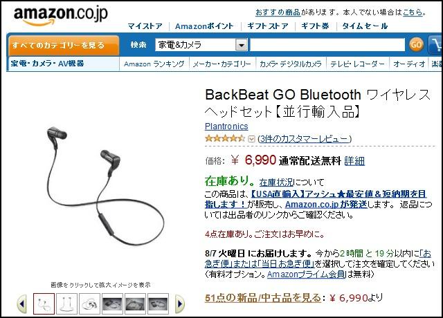 BackBeat_Go_29.jpg