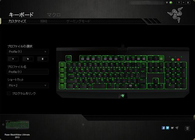 BlackWidow_2013-JP_38b.jpg