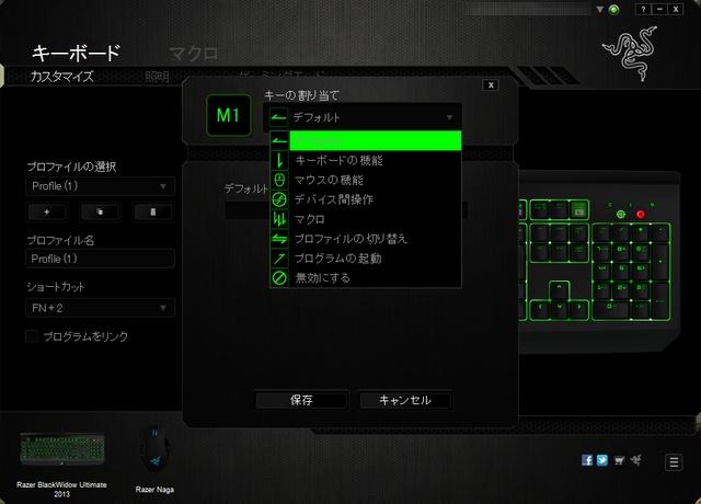 BlackWidow_2013-JP_39b.jpg