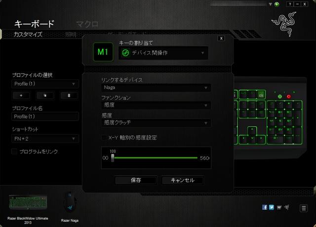 BlackWidow_2013-JP_40b.jpg