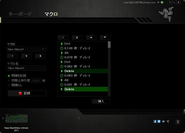 BlackWidow_2013-JP_44b.jpg