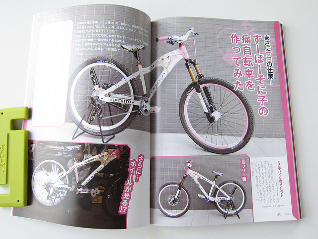 CycleClip2012_09.jpg