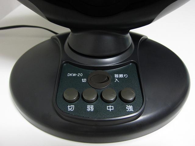 DKW-20_09.jpg