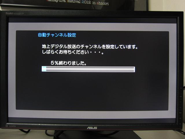 DTH310R_26.jpg