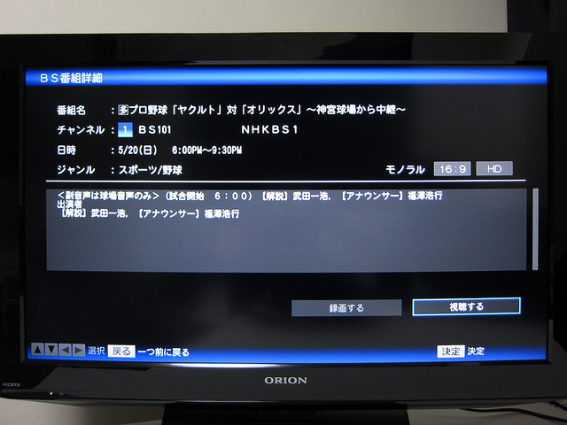 DU323-B1_30.jpg