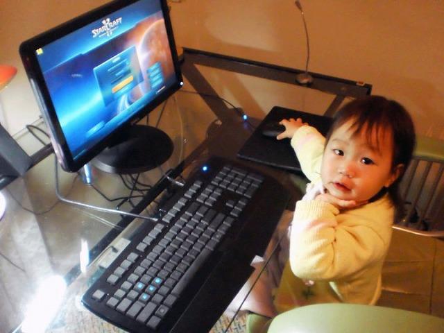 Desktop_Razer_091.jpg