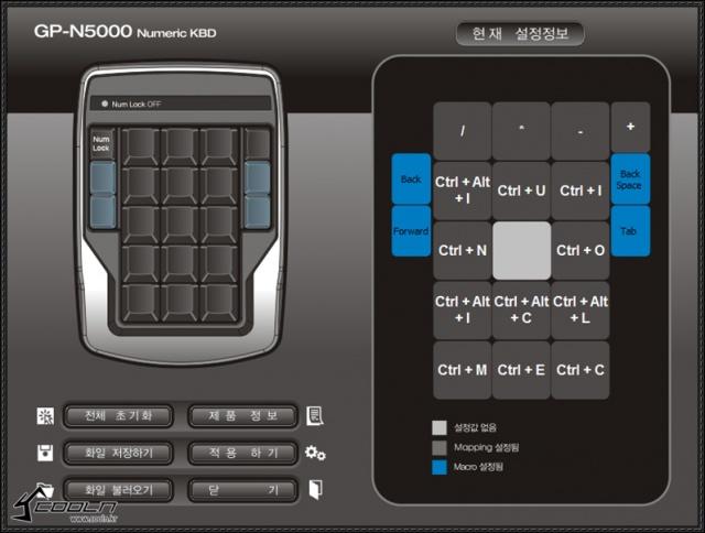 GP-N5000_07.jpg