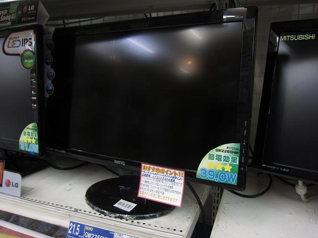 GW2250HM_01.jpg