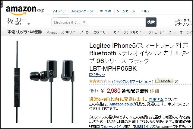 LBT-MPHP06BK_00.jpg