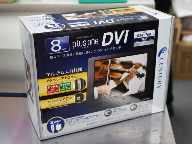 LCD-8000DA_01.jpg