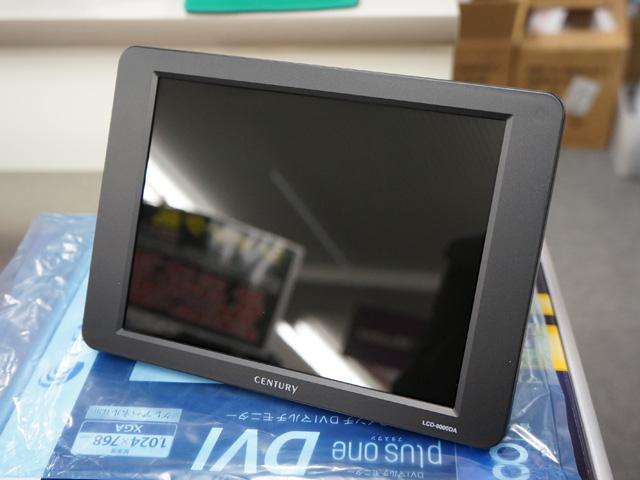 LCD-8000DA_02.jpg
