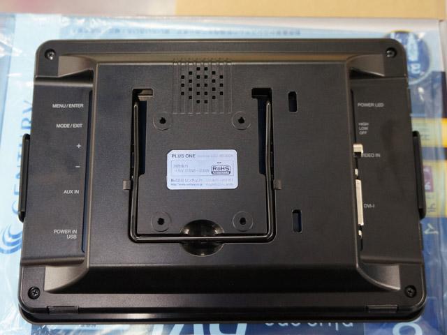 LCD-8000DA_04.jpg